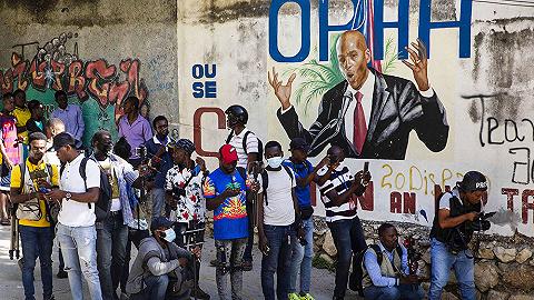 【图集】海地总统莫伊兹遇刺身亡