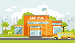 教育部:不得强制教师、学生参与暑期托管;中消协:六成以上教培机构证照不齐 | 一周教育要闻