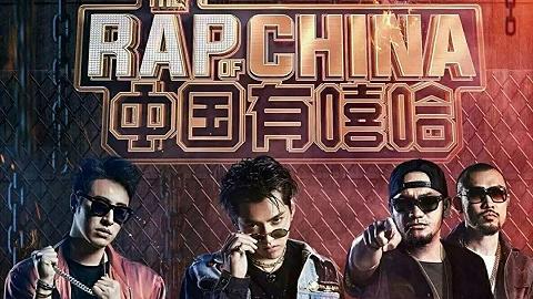 """曾获胡海泉投资,""""中国嘻哈第一股""""到底靠不靠谱?"""