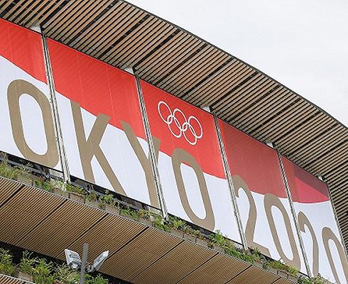聚焦日本东京奥运会