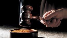 被控受贿1.39亿余元,内蒙古包头市政协原主席张世明受审