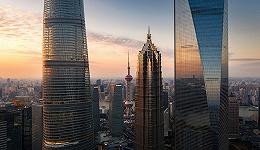 """科创板引入做市商制度、打造国际一流再保险中心…20条金融创新举措打造上海浦东""""引领区"""""""