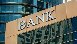 监管对银行保险机构消保工作进行评级管理,评分为三级机构将下发监管通报
