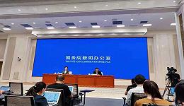 国资委:上半年央企净利润增长133%,首破万亿元大关