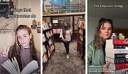 那些在TikTok上靠读书获千万点赞的年轻人
