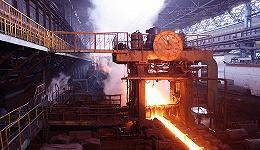 【深度】要减产也要保供稳价,中国钢铁如何修炼平衡术?丨钢市观察⑮