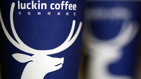 瑞幸咖啡绝地反转,大钲资本成最后赢家