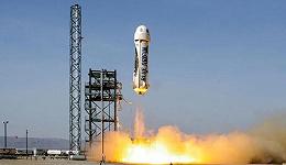 世界首富贝索斯完成首次太空游,商业航天巨头竞争加速