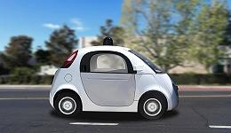智能驾驶方案提供商经纬恒润冲科创板:与一汽集团关系暧昧避而不谈,跟华为、滴滴正面刚