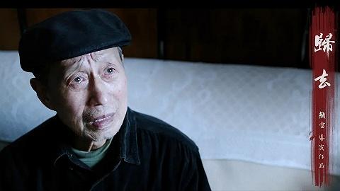 表演艺术家徐才根逝世,享年89岁