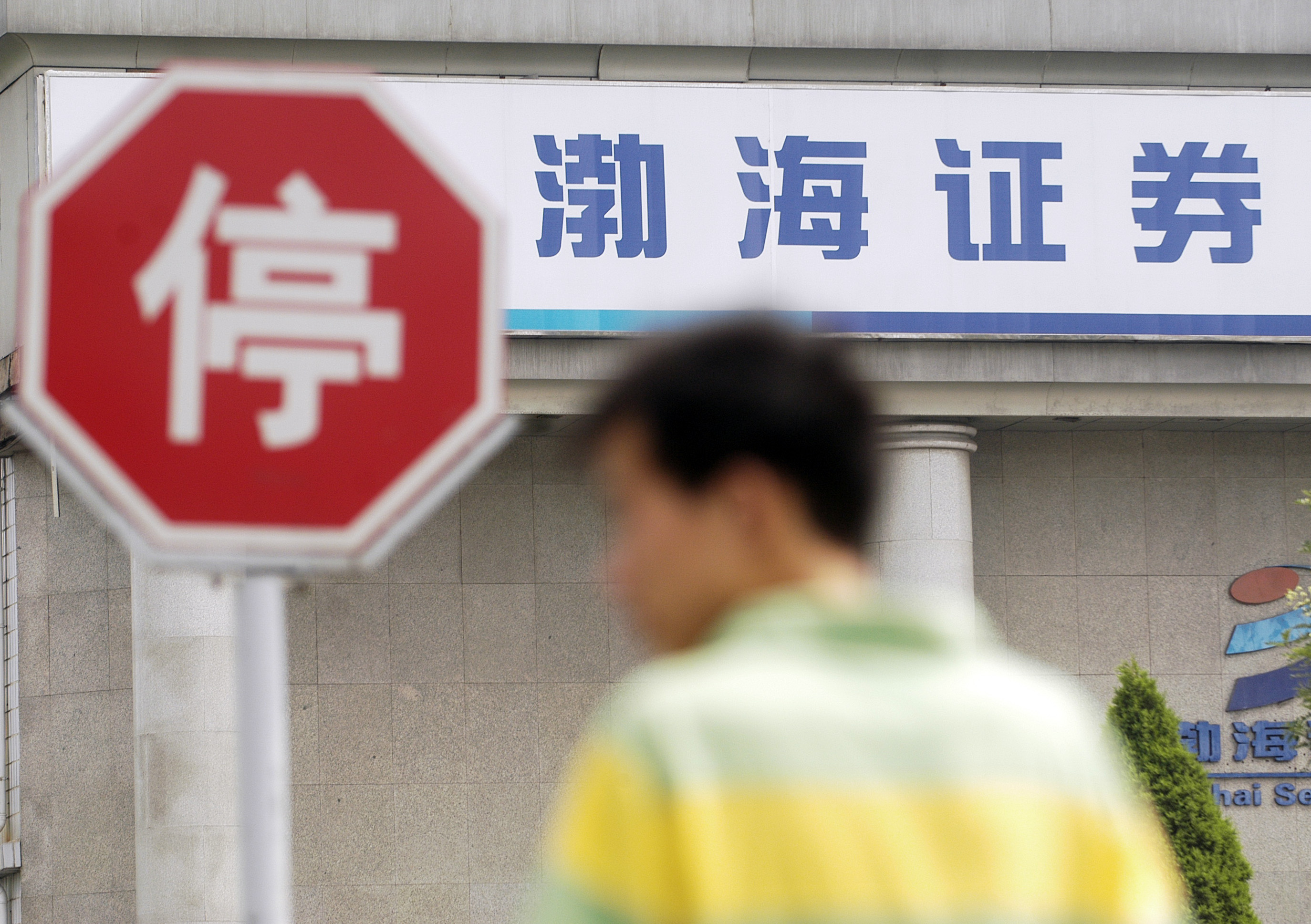 欧亿OE代理IPO之路坎坷不断!渤海证券评级遭下调,两年内3名核心高管离职