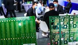 专家警告称芯片短缺将持续到2022年,汽车行业将最快恢复