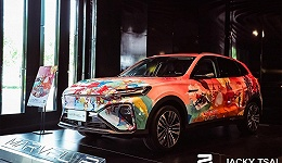 周杰伦粉丝要注意了,R汽车把回忆印在了MARVEL R的车身上 | 新车