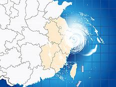 """数据   台风""""烟花""""还要袭击7地,多地启动应急响应"""
