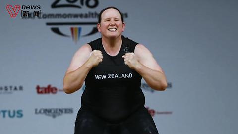 新西兰举重女运动员成为首位奥运跨性别选手, 曾以男性身份参赛
