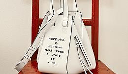 马丁靴波点上身;LOEWE涂鸦包袋自带神吐槽丨是日美好事物
