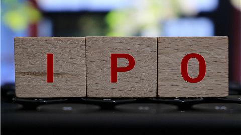 IPO雷达 | 实控人与公司账户曾混用,违规放高利贷,里得电科内控有问题