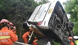 青兰高速客车事故致13死47伤,国务院安委会对事故查处挂牌督办