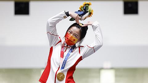 """奥运之星   两金小可爱,是心大的""""00后""""杨倩"""