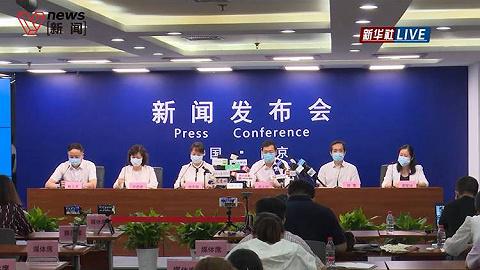 南京发现多起聚集性疫情,目前累计确诊153例