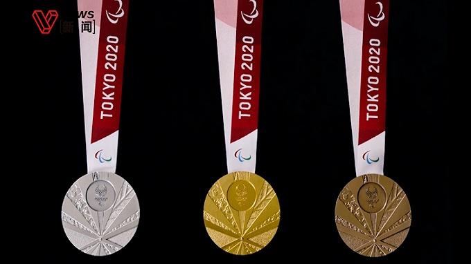 东京奥组委:奖牌材料源于回收电子设备,运动员没必要咬