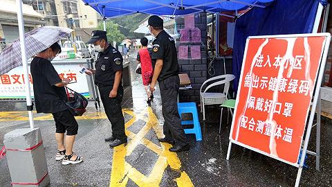 南京已发现多起聚集性疫情,鼓楼区一出租车司机确诊