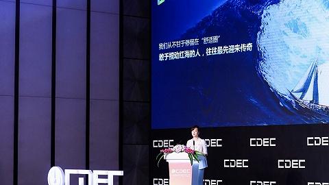 """盛趣金沙电子游戏CEO谢斐:数字化助推澳门金沙信誉网游""""破圈"""""""