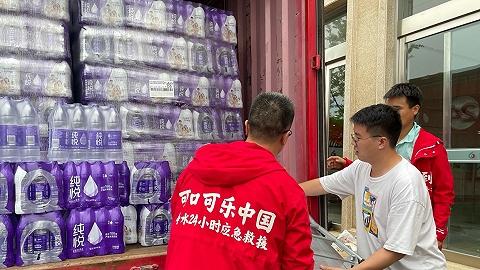 净水24小时,河南暴雨中可口可乐中国系统如何与时间赛跑?