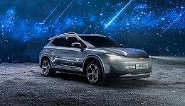 研究报告显示,这款刚推出限量版的电动车处在用户最集中的市场区间内|新车