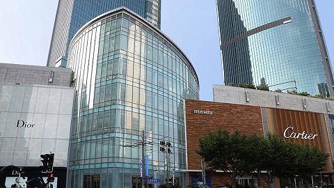 内地奢侈品业持续增长,上海恒隆及港汇广场半年租金收入近15亿元