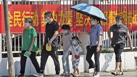 国家卫健委:当务之急是坚决遏制江苏省内疫情扩散蔓延