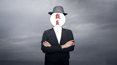 """掌门CEO张翼回应裁员:""""优化低幼项目,资金充沛健康"""""""
