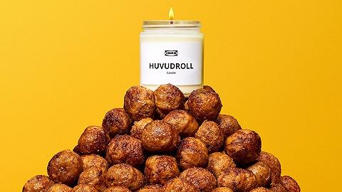 宜家新推出的香薰蠟燭,是瑞典肉丸味的