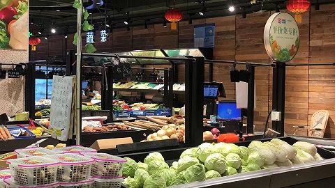 """阻击""""德尔塔"""":上海夜市、读书会延期,商场入口查验随申码、行程码"""