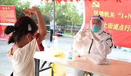 扬州9天新增220例确诊病例,预期2-3个潜伏期有望得到控制