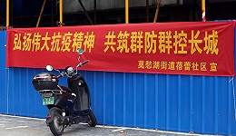 """南京20天来首次实现单日""""零新增"""",疫情拐点已到来?"""