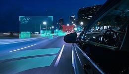 直通部委 | 工信部:智能网联汽车数据需存储在中国境内 能源局:7月用电量同比增12.8%