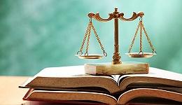 澳门金沙信誉发布法治政府建设纲要,将提高突发事件应对法治化水平