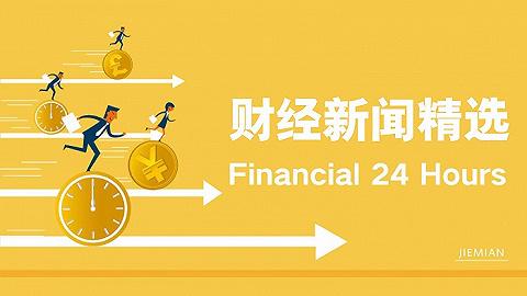 上海计划五年内供应租赁房逾42万套 河南灾后重建项目总投资超六千亿 | 财经晚6点