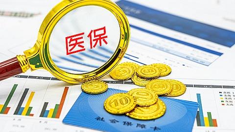揚州防疫:保障醫保資金供給,首批預付1億元