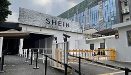 【深度】SHEIN在全球每天卖数千万美元的秘密,藏在广州300多家工厂里