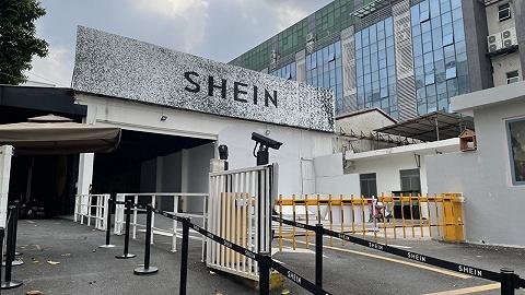 【深度】SHEIN在全球每天賣數千萬美元的秘密,藏在廣州300多家工廠里