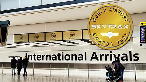 Skytrax 發布 2021 全球十佳機場,卡塔爾哈馬德機場力壓新加坡樟宜摘得榜首