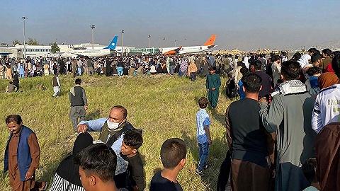 逃離喀布爾:阿富汗民眾涌入機場引發多人死傷