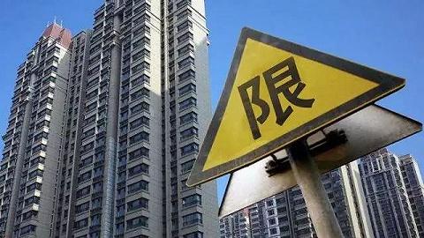 广州又一区限购收紧!南沙宣布对人才购房政策进行调整