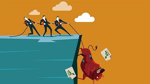 预计2020年净亏损1029亿元!中国华融披露业绩巨亏三大主因,拟引进中信集团等战投