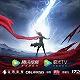 中文在线上半年营收增近三成 二季度净利增153%