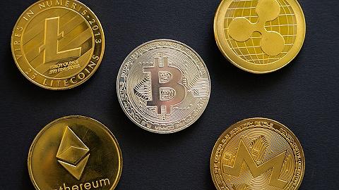 加密貨幣交易量達1170億港幣,BC科技集團上半年收入增長54%