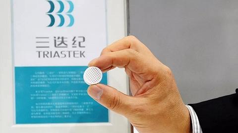 三迭纪完成3.3亿元B轮融资,首款3D打印药物将于2023年上市