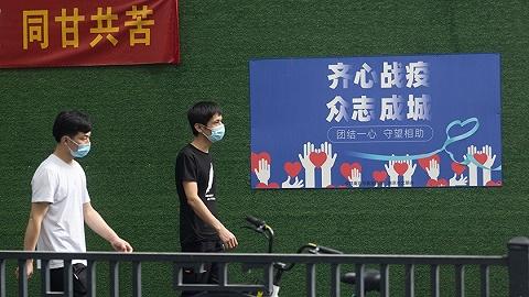 """连续6天""""零新增""""后,南京实现全域低风险"""